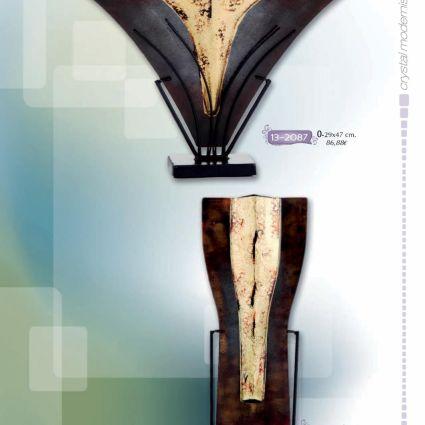 Trofeo Modernista